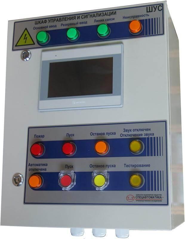 Шкаф управления и сигнализации ШУС