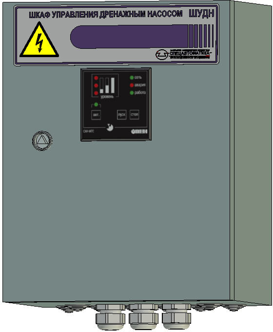 Шкаф управления дренажным насосом ШУДН